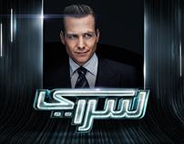 Sray - TV program