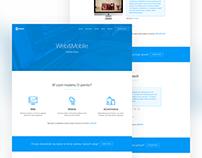 Manuco | Website