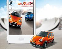 Baojun Lechi Apps