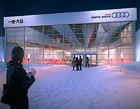 Audi Ice Experience 2013 / PLANWERKSTATT GmbH