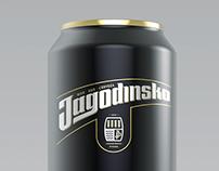 Jagodinska pivara / Jagodinska Brewery