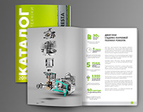 Chainsaw motor for the Foresta catalog.