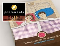 De'Nastia bedclothes package