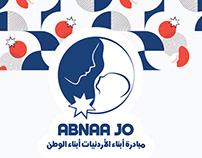 Abnaa Jo Initiative Branding