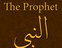 The Prophet (Arabic / English)
