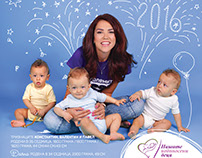 Charity Calendar - Premature Birth Foundation