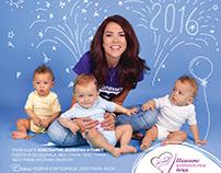 Charity Calendar - Premature Birth Foundation