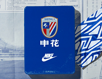 Retro jersey _shanghai Football club
