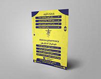 2 flyer for Advice pharmacy