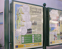 Exhibition outdoor panels