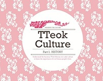 TTeok Culture Publication and Poster