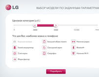 Touch screen LG (test)