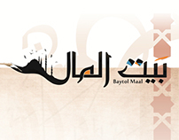 Islamic Financial Institution, Baytol Maal