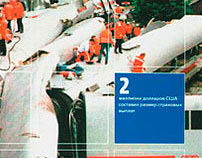 ProgressGarant Annual Report 2003