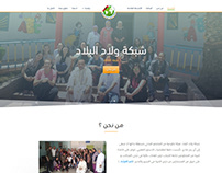Wlad Labled Website