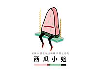 插畫設計_Mood Board Vol.1 臺灣的夏天