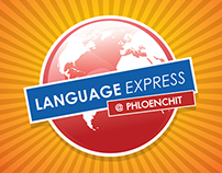 LANGUAGE EXPRESS POSTER DESIGN 02
