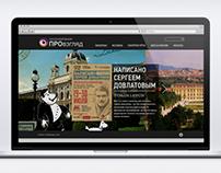 Website / Provzglyad