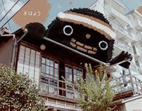 Good Morning Tokyo
