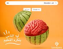 Learnkhana - Social Media