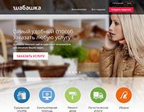 Shabashka website
