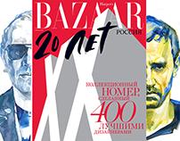 Portrait illustrations for Harper`s Bazaar Russia