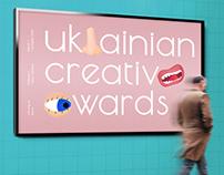 Ukrainian creative awards