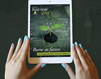 App | Cambici 2014