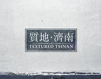 Texture Tsinan