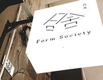 合舍 – Form Society