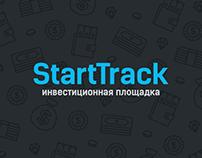 StartTrack.ru: Интерфейс онлайн-инвестирования