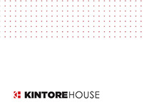 Kintore House Branding and Brochure Design