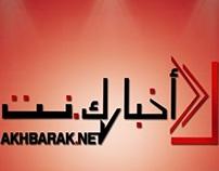 Akhbarak.net LOGO