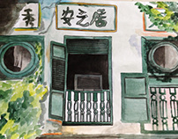 Watercolour – Chinatown