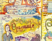 Illustrated Cookbook