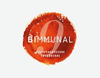 BImmunal 9