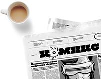"newspaper ""comics"""