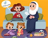 Our Arabic Language-لغتنا العربية