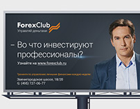 Forex Club.  Advertising campaign.