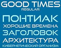 Good Times Regular with cyrillic
