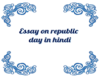 Essay on Republic Day in Hindi