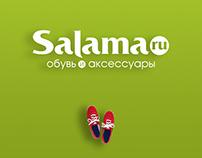 Salama. Logobook for the internet shop.