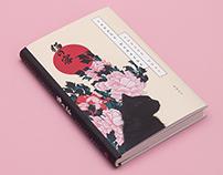 Book cover / Kočičí host