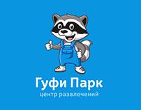 Гуфи Парк / Goofy Park