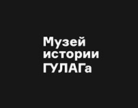 GULAG History Museum / Website