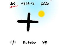 BG____C_update_2020