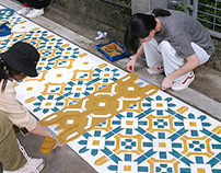 "Floor Workshop ""Sidewalk"" (Shenzhen, China)"