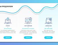 Services web design