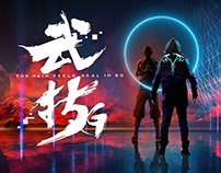 "Huawei - ""5G Kung Fu Showdown"""
