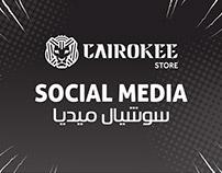 Cairokee Store -Social Media